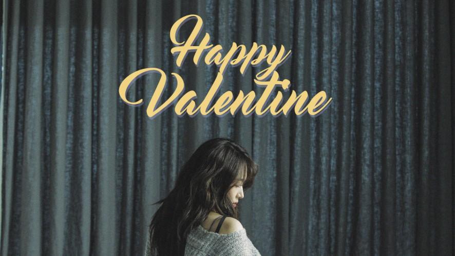 케이시의 발렌타인 라이브