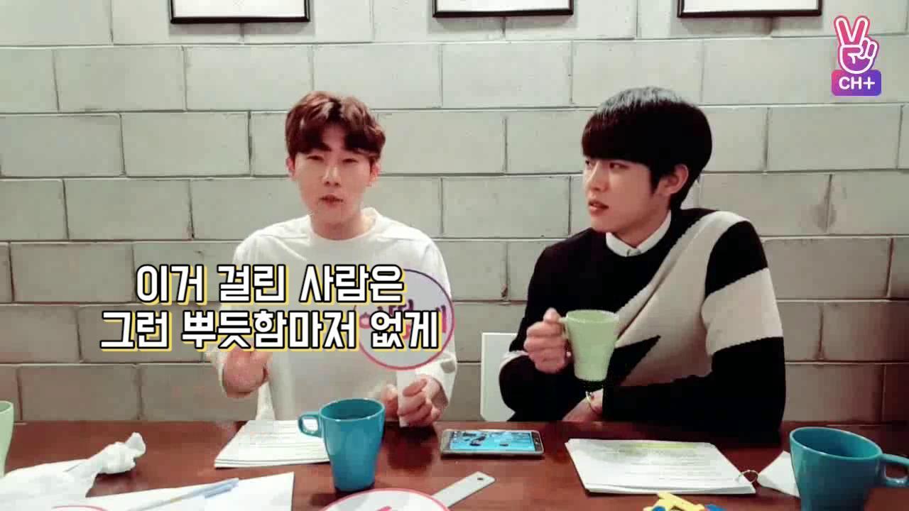 """[자막용] 인피니트 성규&성열의 지금 뭐 먹지?! INFINITE SUNGKYU&SUNGYEOL """"What should we eat?"""""""