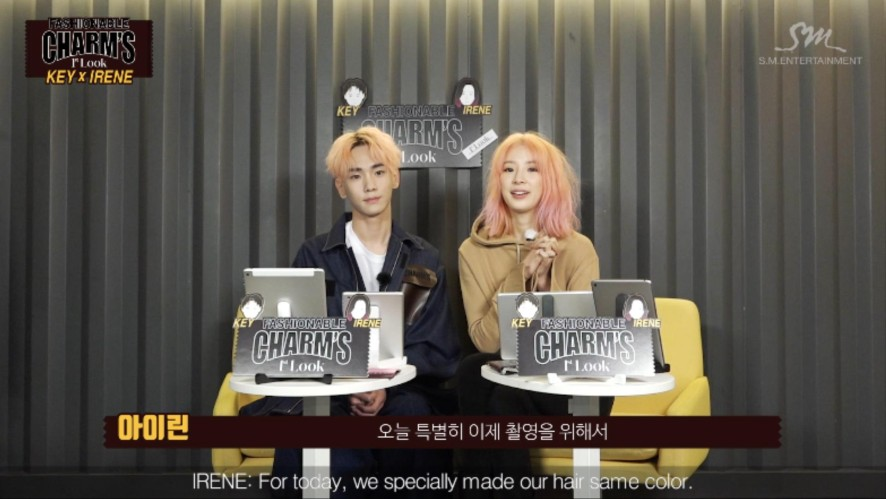 KEY X IRENE_FASHIONABLE CHARM'S 1st Look_1화