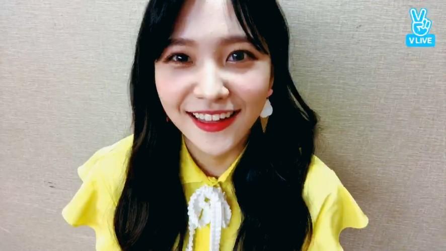 [Red Velvet] 다시보는 김쁘띠의 깜짝 브이앱 도전기(Highlight of Yeri's surprise V)