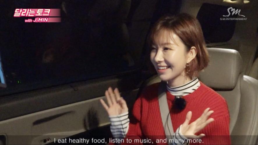 제이민의 달리는 토크타임 02화