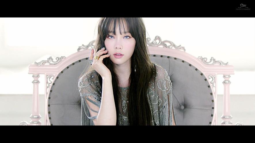 TAEYEON 태연_I Got Love_Music Video