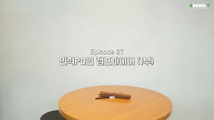 MAP6 TV 복습하기 EP.027  민혁PD의 캠프파이어(1부)
