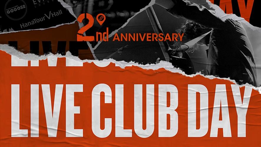 LIVE CLUB DAY - 2nd Anniversary (다시보기 - 피아)