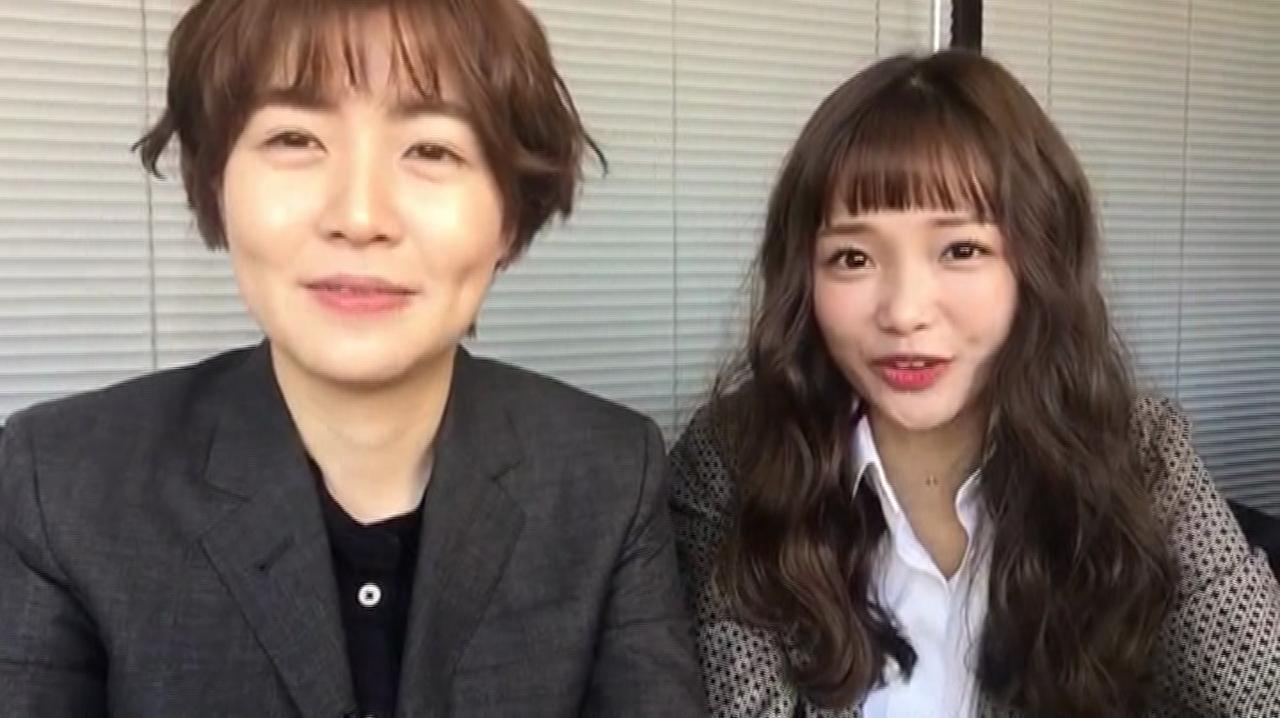 [심은경][하연수] V앱 예고 영상