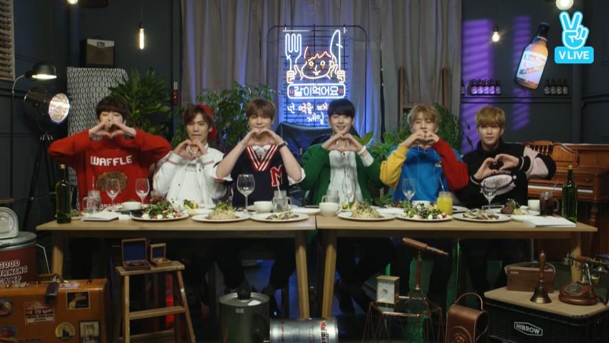[ASTRO] ✡️별둥이들 1주년 축하해✡️ (Congrats on ASTRO's 1st Anniversary!)