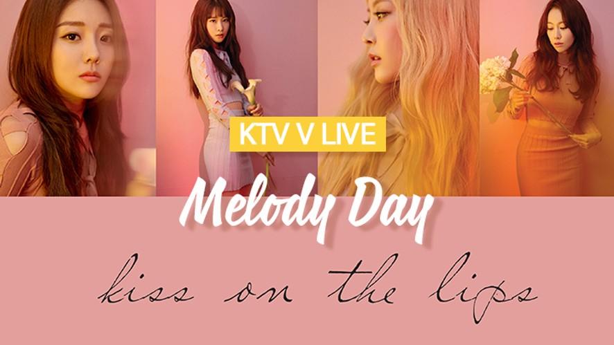 <Sao Kpop trải nghiệm Vpop> Melody Day 멜로디데이