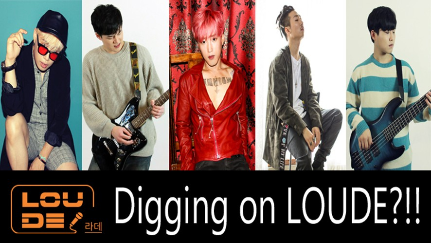 LOUDE - 라데 'Digging on LOUDE?!!'
