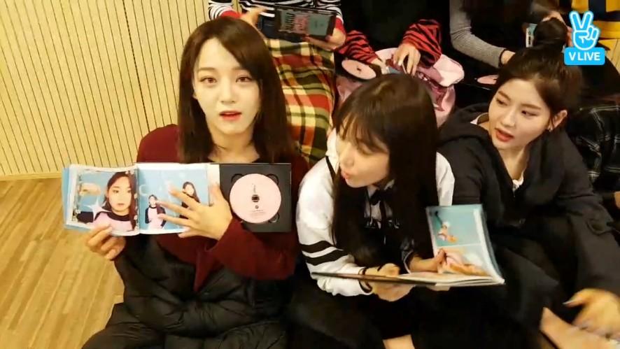 [gugudan] 구구단같은 애 좋아😘  (gugudan's comeback!)