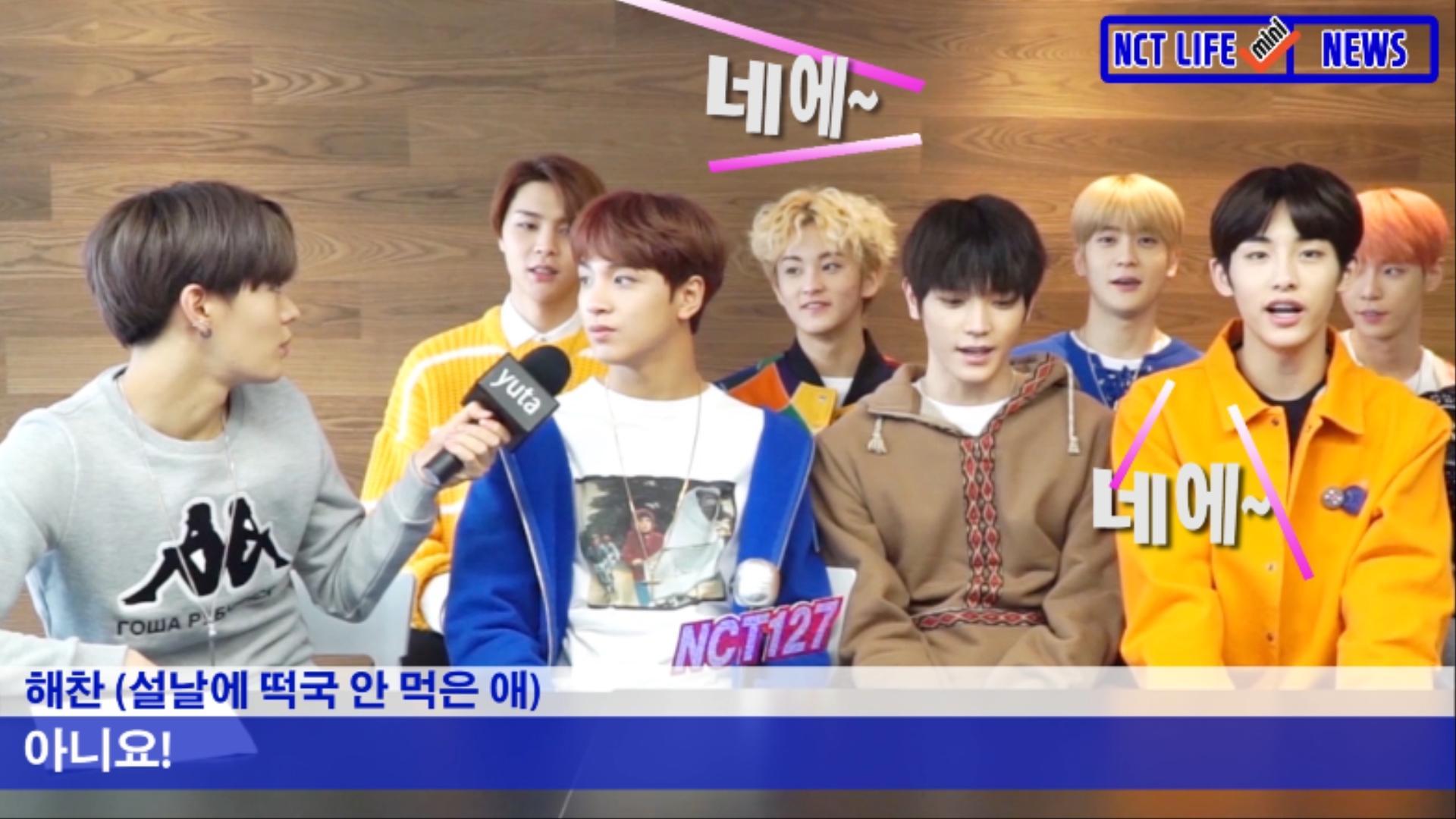 [NCT LIFE MINI] NCT NEWS EP.04