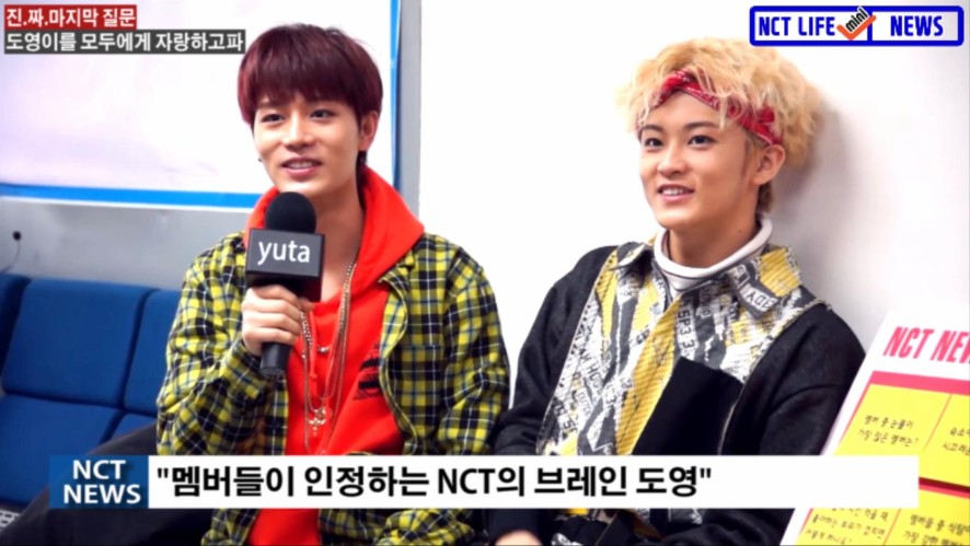 [NCT LIFE MINI] NCT NEWS EP.02