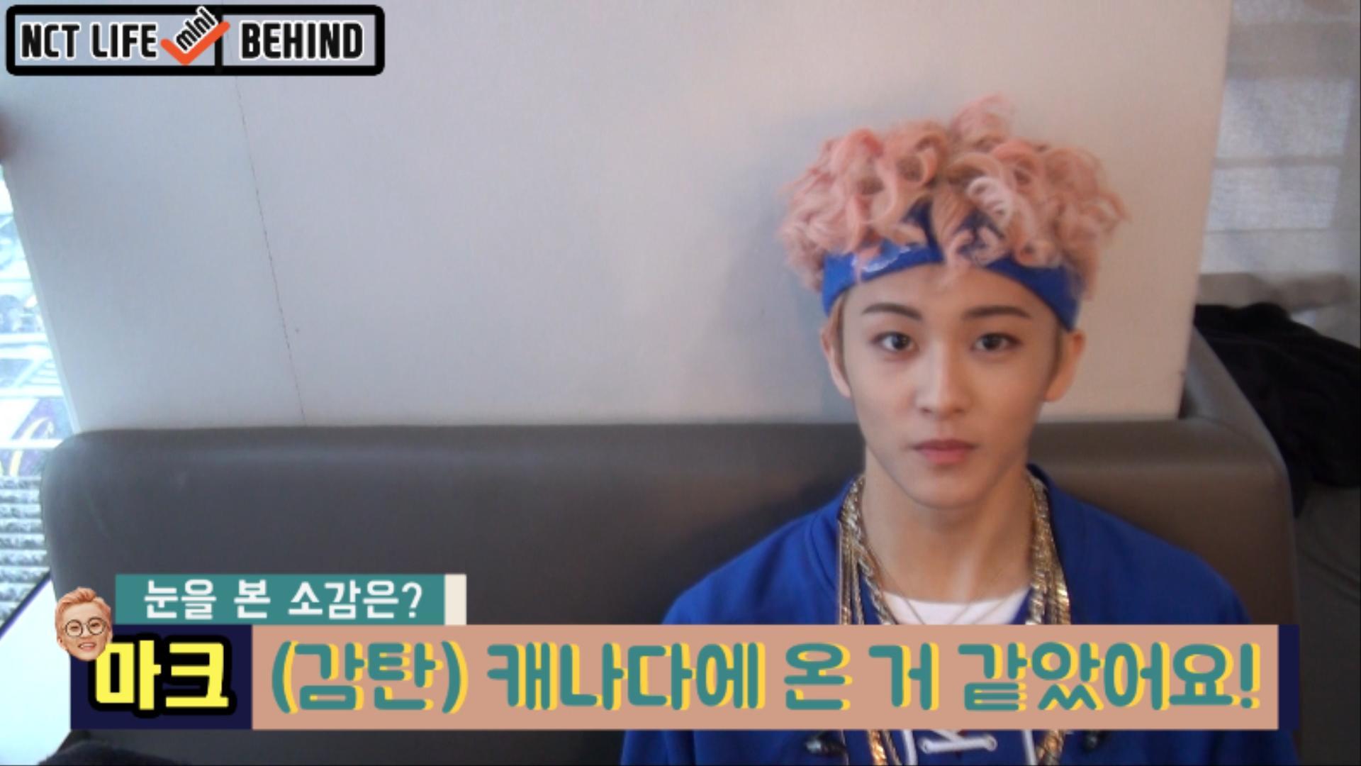 [NCT LIFE MINI] BEHIND_음악중심 비하인드
