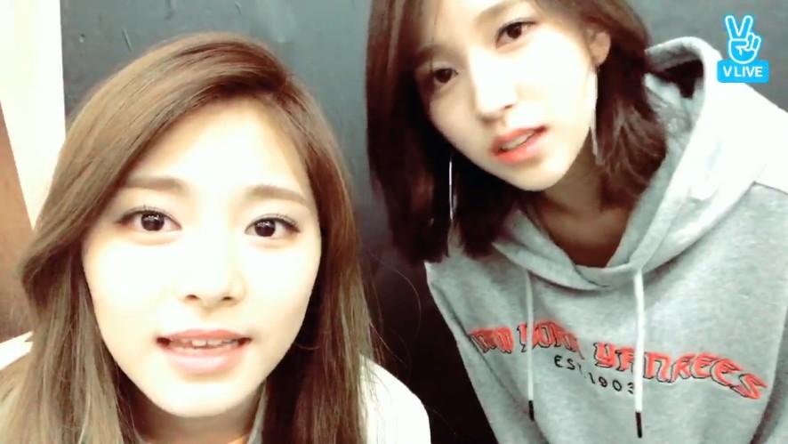 [TWICE] 날 녹이는 미쯔🍦💛  (Mina&Tzuyu singing songs)