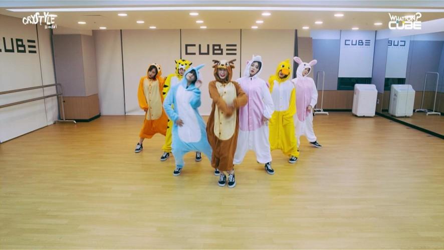 CLC - 도깨비(Hobgoblin)(Choreography Practice Video)