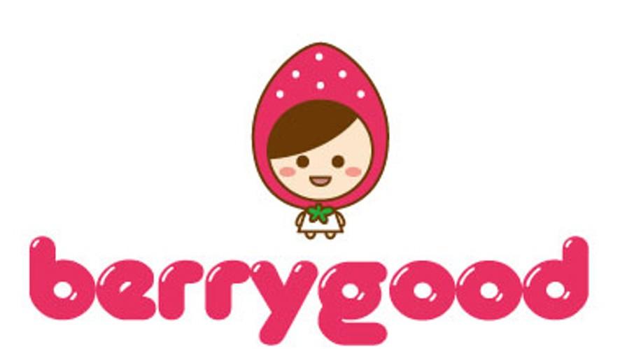 베리굿(Berrygood) - 면허 취득 기원 모의고사