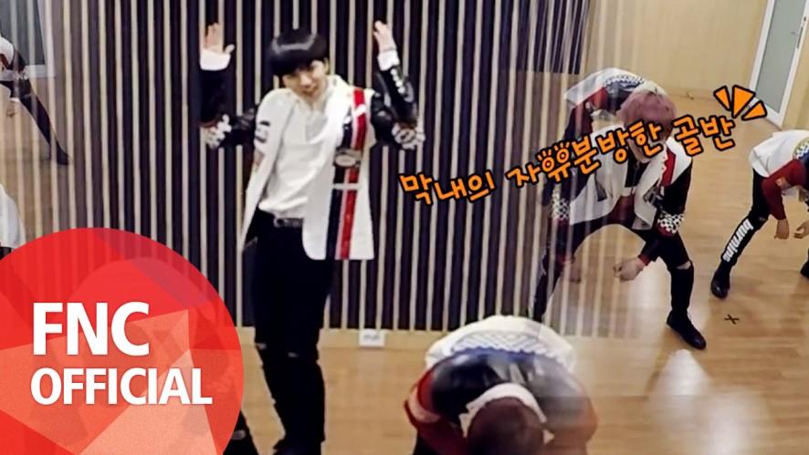 SF9 - 부르릉(ROAR) 안무 연습 영상(Dance Practice Video) SLOW & FAST Ver.