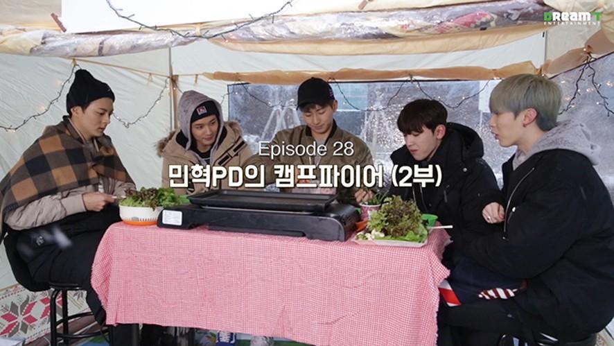 MAP6 TV 복습하기 EP.028 민혁PD의 캠프파이어(2부)