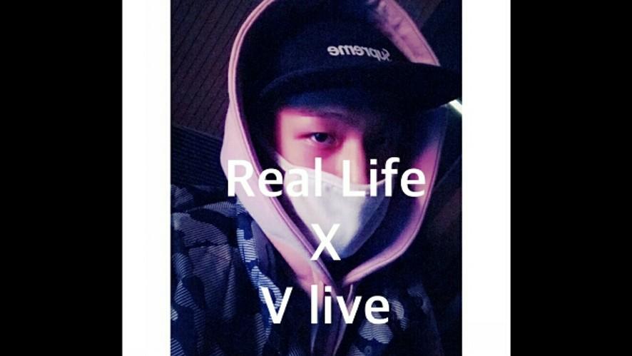 동파라치 - Real Life (good morning)