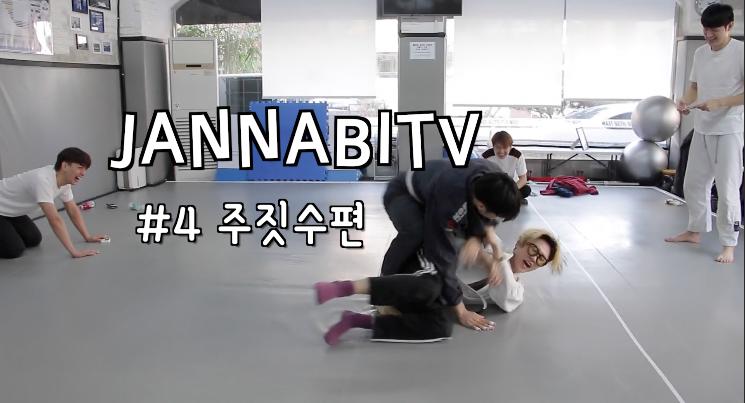 잔나비TV 제4화 (JANNABI TV #4 주짓수편)