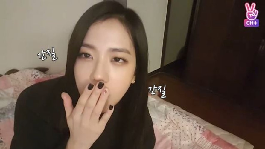 [CH+ mini replay] 뇽안 이것은 퇴근방송 Good day, this is the weekend wrap-up V LIVE