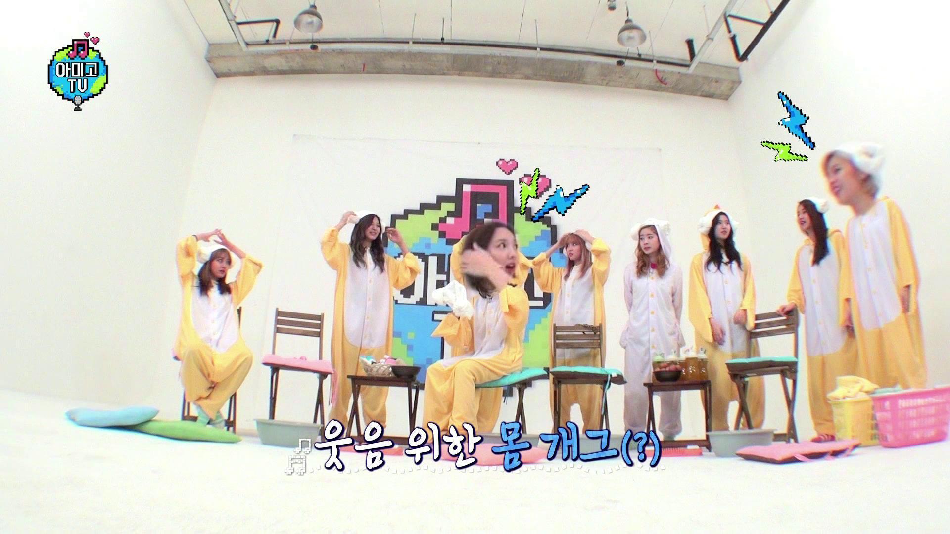 본격 아이돌 혜자방송 아이돌에 미치고, 아미고TV 트와이스편(2/6)