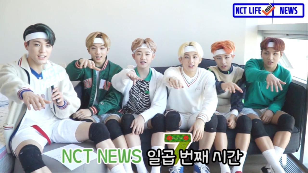 [NCT LIFE MINI] NCT NEWS EP.07