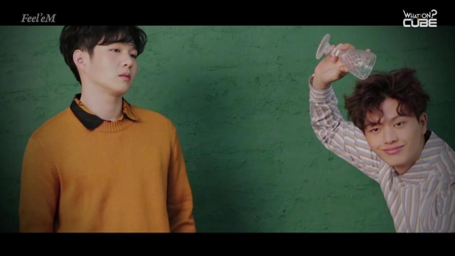 비투비 - 10th Mini Album [Feel'eM]  재킷 촬영 비하인드