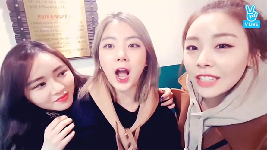 [LADIES' CODE] 경축 레코 4주년 기념 놀이공원 먹방🎉 (LADIES' CODE's 4th anniversary)