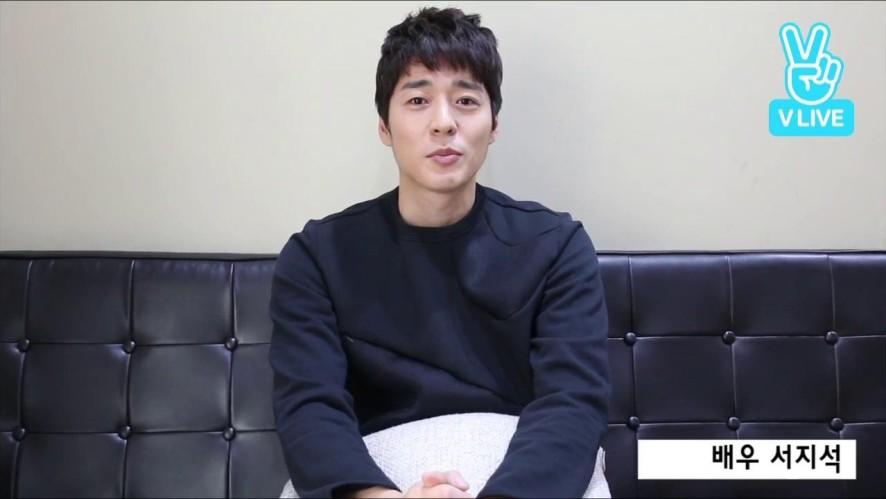 크다컴퍼니 V 채널 오픈 축하영상!