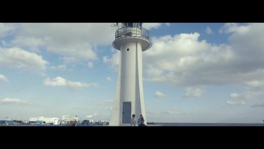 KIM HYUNG JUN(김형준) - 기대 (Count On You) (Korean Ver.) MUSIC VIDEO