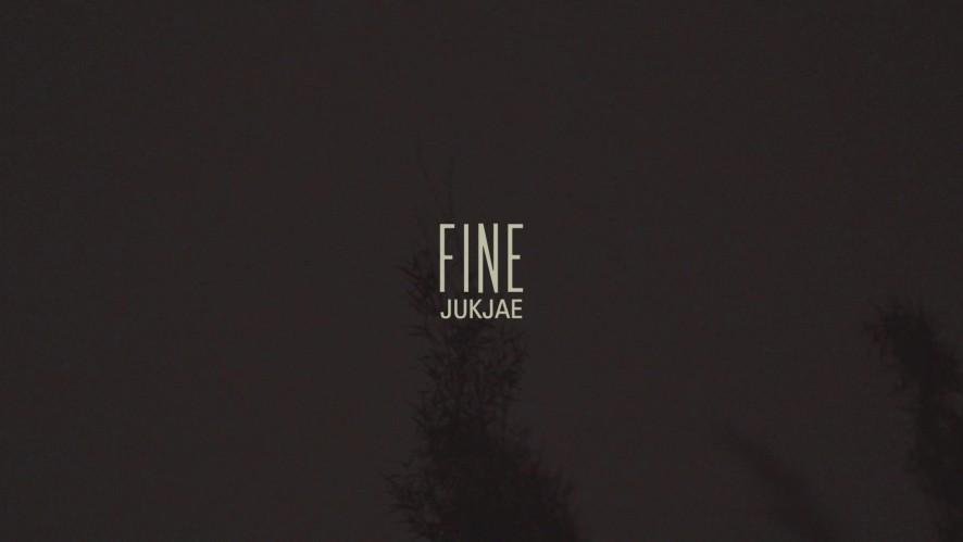 적재 EP 'FINE' TEASER 2차