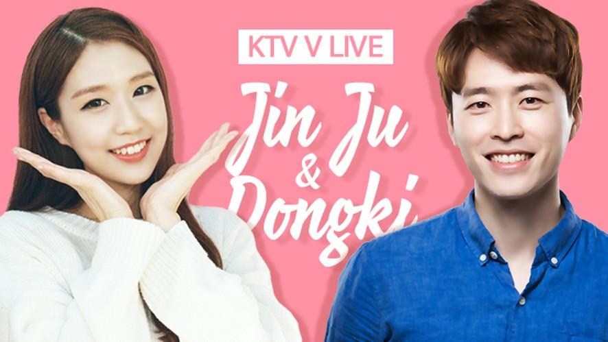 KTV Tập 11: Hotgirl Hàn Quốc Jin Ju lần đầu xuất hiện♥