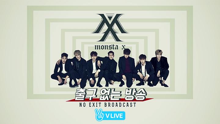 [MONSTA X] 몬스타엑스 - 출.없.방 #02