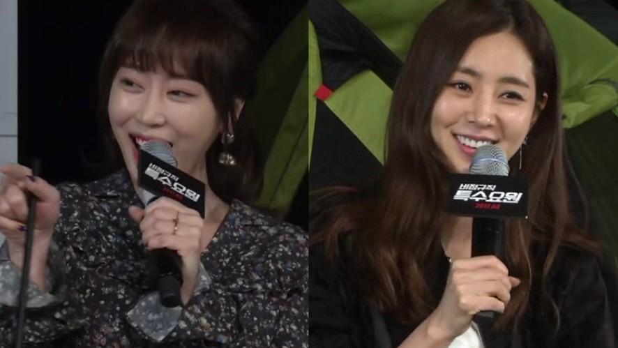 강예원X한채아 <비정규직 특수요원> 무비토크 라이브 '(Replay)Kang Yewon X Hahn ChaeAh<Part-time Spy> MovieTalk LIVE'