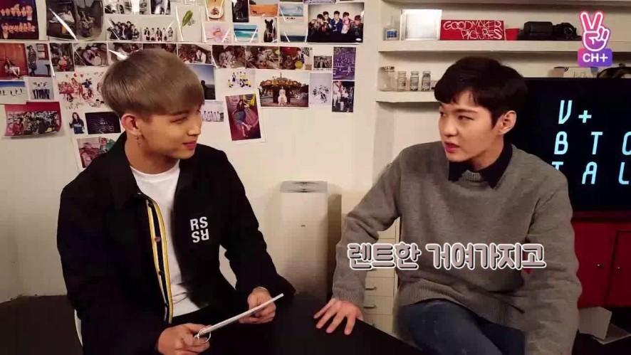 [CH+mini replay]BTOB TALK #02 - 현식 > ?BTOB TALK #02 - Hyunsik > ?