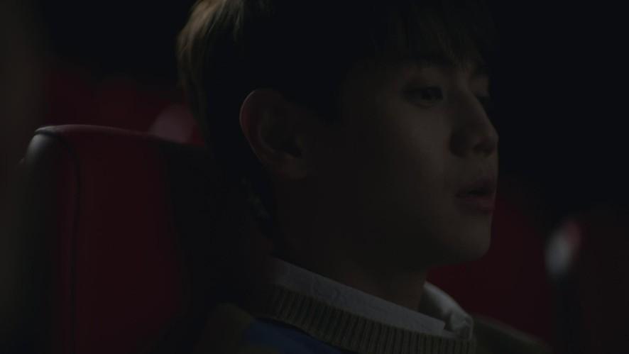 [Teaser] 하이라이트 (Highlight)  _ 아름답다