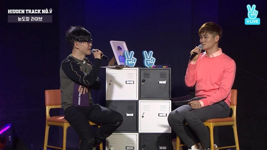 [REPLAY] 이승환 X 임헌일 눈도장 라이브 (LeeSeungHwan X LimHeonIl)