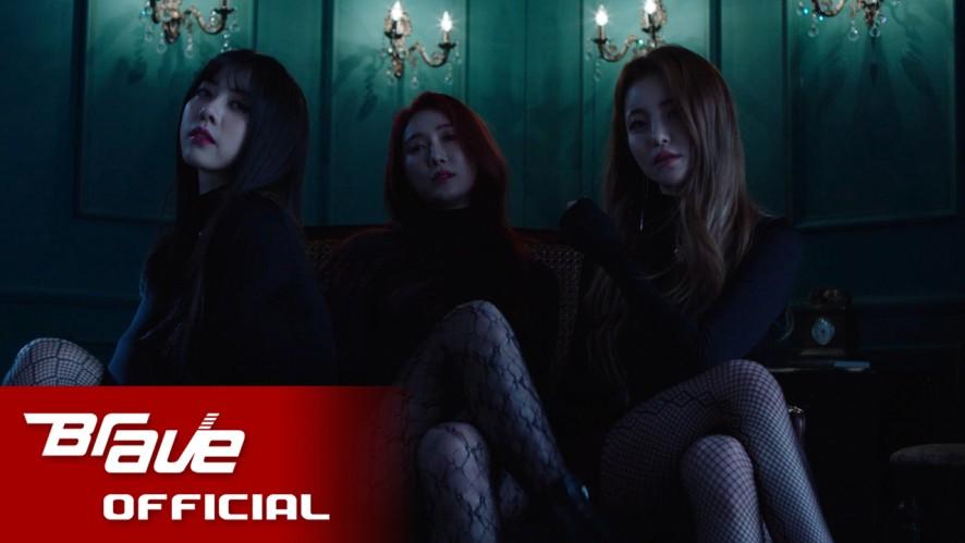 [Teaser2] 브레이브걸스 (Brave Girls) - 롤린 (Rollin')