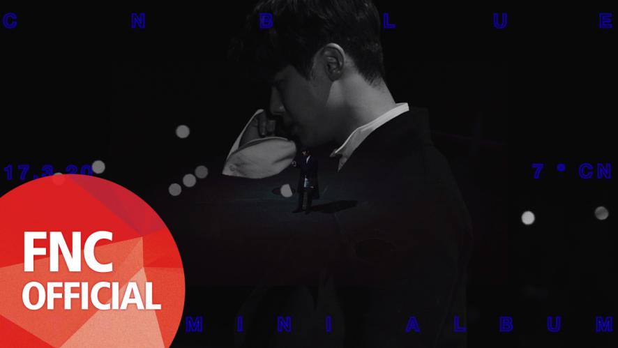 CNBLUE (씨엔블루) - 7˚CN LAUNCHING FILM #ON (MIN HYUK)