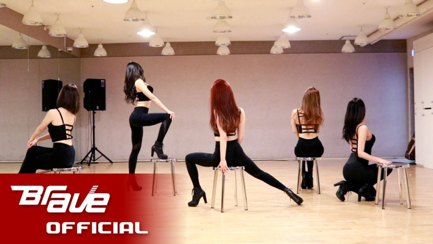 브레이브걸스 (Brave Girls) - 롤린 (Rollin') Dance Practice Video (Back ver.)