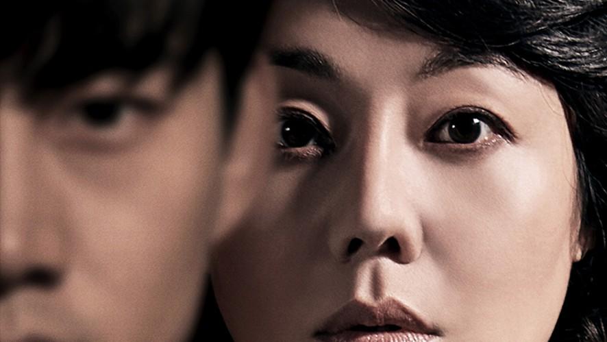 김윤진X택연 <시간위의 집> V Live 'Yunjin Kim X TaecYeon <House of the Disappeared> V Live'