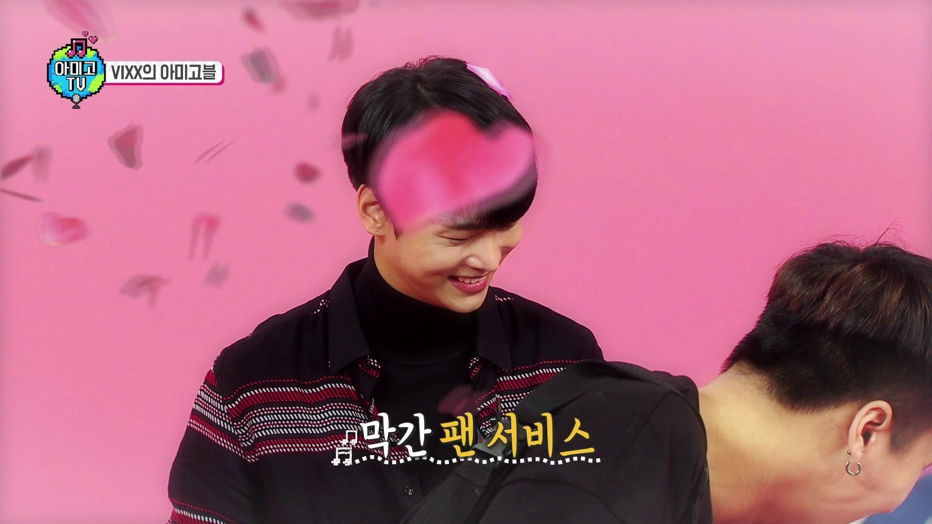 본격 아이돌 혜자방송 <아이돌에 미치고, 아미고TV> 빅스편 (3/7)