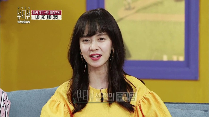게스트 나뮤 경리 & 송지효를 만드는 그녀들 혜민&홍다