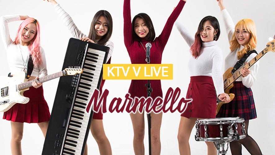<Sao Kpop trải nghiệm Vpop> Marmello 마르멜로