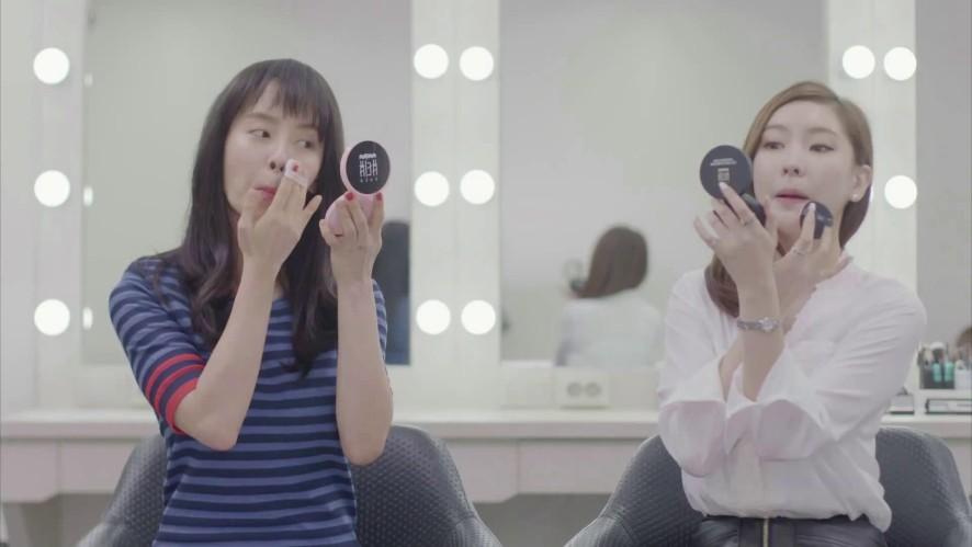 [뷰드라마] 분장실에서 여배우들의 대화?!