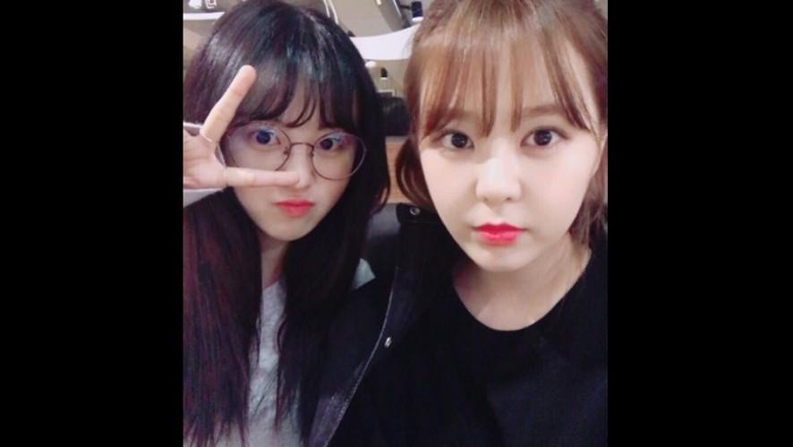 [앤씨아] 같이왔소은~(feat.하이디 of 소나무)