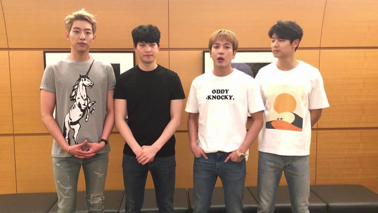 CNBLUE Greeting For Vietnam Fans !!