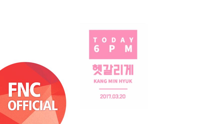 CNBLUE (씨엔블루) - COUNTDOWN TO 6PM! (MIN HYUK)
