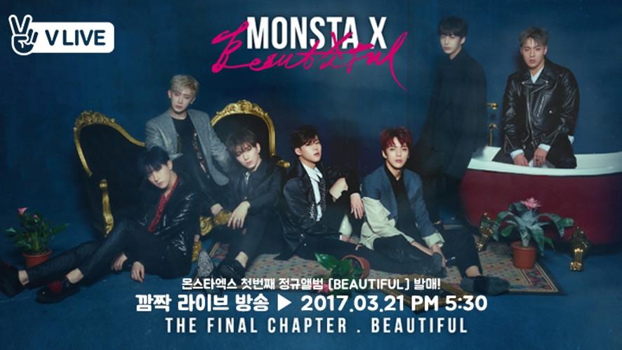 MONSTA X : 정규 1집 [BEAUTIFUL] 발매 카운트다운 깜짝 라이브 방송!