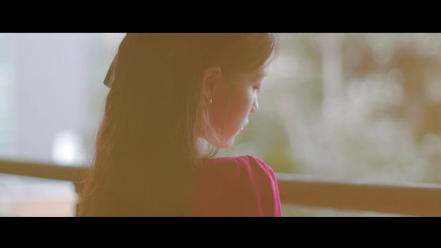 IU(아이유) - '밤편지(Through the Night)' M/V Teaser